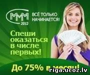 http://www.infoportal.lv/_bd/189/43172668.jpg