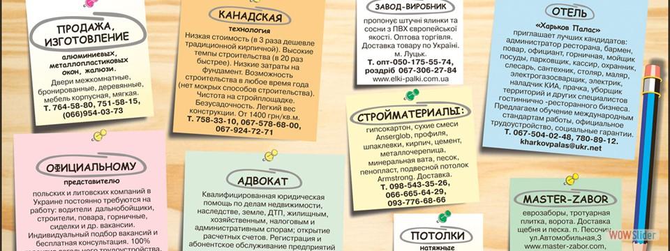 www.infoportal.lv/sludinajumi